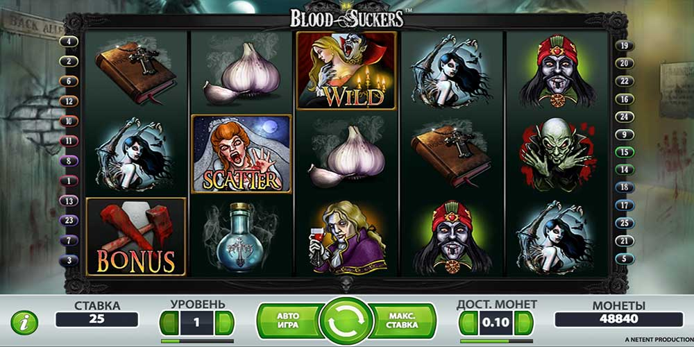 Играть в Blood Suckers / Вампиры